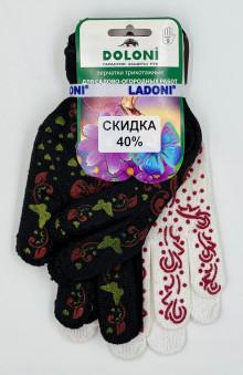 Набор перчаток Doloni Женский 1+1 (чёрный/красный/зелёный-белый)