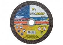 Отрезной диск 230 х 2,0 х 22 металл ЛУГА