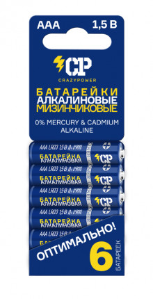 Батарейка CP LR03 BL-6