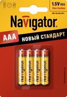 Батарейка NAVIGATOR 94 767 NBT-NS-R03-ВР4