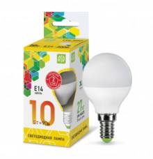 ASD лампа LED-Р45 10Вт 220В Е14 3000К 900Лм