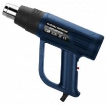 Промышленный фен Hz-hg2000c-c