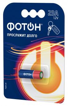 Батарейка ФОТОН 23A BP1