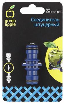 GREEN APPLE Соединитель (Коннектор) штуцерный