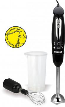 Ручной блендер VITESSE VS- 245 (12)