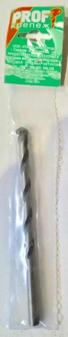 Сверло по бетону 5.0 мм (1)