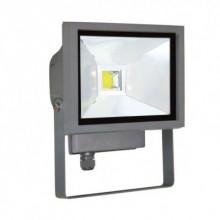 Прожектор NAVIGATOR 94 621 NFL-02-18-4K-GR-LED