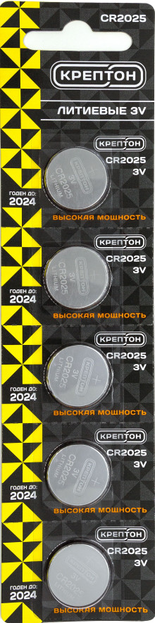 Батарейка КРЕПТОН CR 2025 BL-5