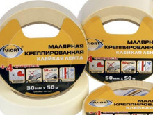 Aviora малярная крепп.лента 19мм*50м/48