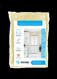 Антимоскитная сетка на дверь КОСМОС 100*210см. бежевый цвет