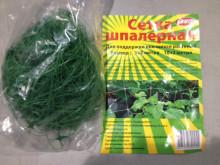 Шпалерная сетка для вьющихся растений  3м Х 2м